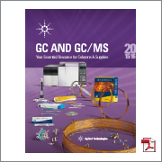 Agilent LC and LC/MS Catalog
