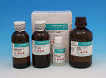 Fatty Acid Methylation Kit